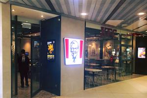 KFC new format