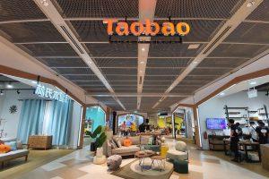 taobao store