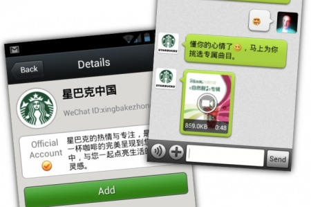 Starbucks and WeChat reach gift card and payment deal - GRA