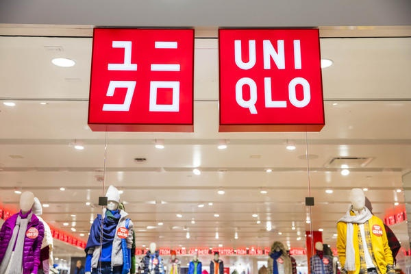 Fast Retailing Posts Record Annual Profit